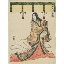 鳥居清長: Court Lady under a Bamboo Blind, from the series Mirror of Women's Customs (Onna fûzoku masu kagami) - ボストン美術館
