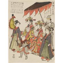 Torii Kiyonaga: The Procession of the Dragon King (Ryûjin bayashi nerimono), from the series Compendium of the Yoshiwara Niwaka Festival (Seiro Niwaka zukushi) - Museum of Fine Arts