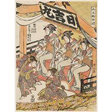 鳥居清長: (Sumidagawa meisho odori-yatai), from the series Sannô Festival (Sannô Gosairei) - ボストン美術館