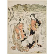 Torii Kiyonaga: The Brine Maidens - Museum of Fine Arts
