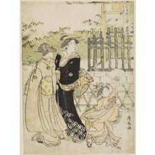 Torii Kiyonaga: Emonzaka, from the series Ten Scenes in the New Yoshiwara (Shin Yoshiwara jikkei) - Museum of Fine Arts