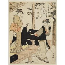 Torii Kiyonaga: Mukôjima, from the series Collection of Famous Places in Edo (Edo meisho shû) - Museum of Fine Arts