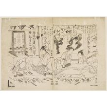 Torii Kiyonaga: Child Prodigies of Calligraphy: Gyokkashi Eimo (R) and Minamoto no Shigeyuki (L) - Museum of Fine Arts