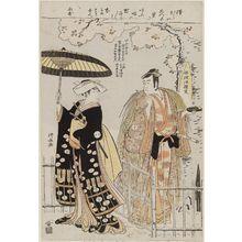 鳥居清長: Actors Sawamura Sôjûrô III as Kusunoki Masatsura and Arashi Murajirô as Ben no Naishi - ボストン美術館