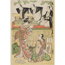 鳥居清長: Actors Matsumoto Kôshirô IV as Ukita Sakingo and Sawamura Sôjûrô III as the Ghost of Takao, with chanters Tomimoto Itsukidayû and Tomimoto Awatayû, and accompanist Sasaki Ichishirô - ボストン美術館