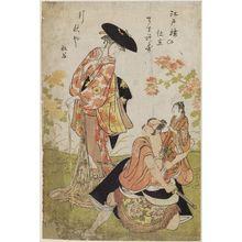 鳥居清長: Actors Iwai Hanshirô IV as Kuzunoha and Ichikawa Yaozô III as Bekunai - ボストン美術館