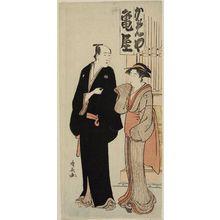 Torii Kiyonaga: Actor Onoe Matsusuke and a Geisha - Museum of Fine Arts