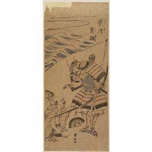 Torii Kiyonaga: Kagekiyo Selling Neck Plates (Kagekiyo shikoro o uru) - Museum of Fine Arts