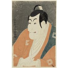 Toshusai Sharaku: Actor Ichikawa Ebizô as Takemura Sadanoshin - Museum of Fine Arts