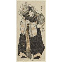 Toshusai Sharaku: Actor Sawamura Sôjûrô III as Ôtomo no Kuronushi - Museum of Fine Arts