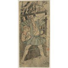 Toshusai Sharaku: Actor Bandô Mitsugorô II as Katsura Kokingo - Museum of Fine Arts