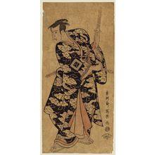 Toshusai Sharaku: Actor Ichikawa Yaozô III as Fuwa Banzaemon - Museum of Fine Arts