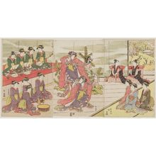 Utagawa Toyokuni I: Private Performance of Women's Kabuki - Museum of Fine Arts