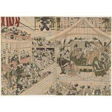 歌川豊国: The Interior of a Kabuki Theater - ボストン美術館