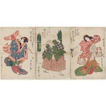 Utagawa Toyokuni I: Actor Ichikawa Dannosuke in Three Roles - Museum of Fine Arts