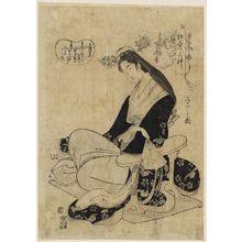 細田栄之: Tamatsushima (Sotoori-hime), from the series The Three Gods of Waka Poetry (Waka Sanjin) - ボストン美術館