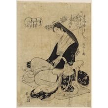 Hosoda Eishi: Tamatsushima (Sotoori-hime), from the series The Three Gods of Waka Poetry (Waka Sanjin) - Museum of Fine Arts