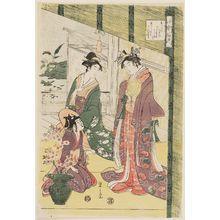 Hosoda Eishi: Ise Monogatari (Tales of Ise) - Museum of Fine Arts