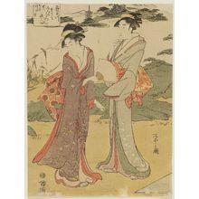 Hosoda Eishi: The Jewel River of Mount Kôya (Kôya no Tamagawa), from an untitled series of the Six Jewel Rivers (Mu Tamagawa) - Museum of Fine Arts