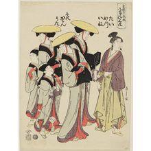 Hosoda Eishi: Nuns in the Eight Month (Hachigatsu bikuni), from the series The Manzai Dance at the Niwaka Festival in the Pleasure Quarters (Seirô Manzai Niwaka) - Museum of Fine Arts