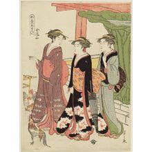 細田栄之: Kinryûzan Temple (Kinryûzan, literally Gold Dragon Mountain), from the series Amusements of Five Colors (Go shiki no asobi) - ボストン美術館