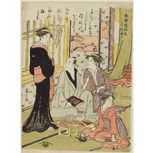 Hosoda Eishi: Courtesans and Guest in the Yoshiwara - Museum of Fine Arts