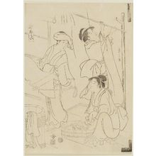 細田栄之: Washing (Arai), from the series Seven Komachi (Nana Komachi) - ボストン美術館
