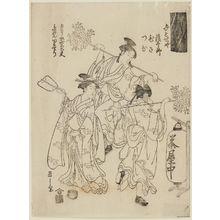 Hosoda Eishi: Chitoseya, from an unidentified Niwaka Festival series - Museum of Fine Arts