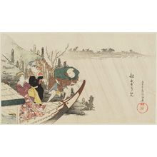 窪俊満: The First Boat Ride of the New Year (Fune norizome), from the album Momosaezuri (One Hundred Twitterings) - ボストン美術館