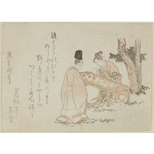 Kubo Shunman: Man Standing Next to Woman at Embroidery Table - Museum of Fine Arts