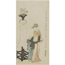 窪俊満: Woman and Boy Servant Passing a Banner - ボストン美術館