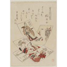 窪俊満: The Picture Contest (Eawase), from the series Twelve Chapters of Genji (Genji jûni ban) - ボストン美術館
