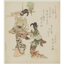 Kubo Shunman: Shihohai, from the series The Origin of Court Ceremonies (Kuji kongen) - Museum of Fine Arts