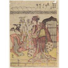 Kitao Masanobu: Sunset Glow at Kameido (Kameido no sekishô), from the series Eight Views of the Festivals of Various Gods in Edo (Oedo shojinn gosairei hakkei) - ボストン美術館