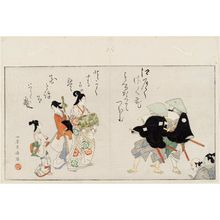 Kitao Masanobu: Genroku-era Courtesans and Samurai - ボストン美術館