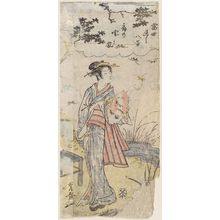 Kitao Masanobu: Clearing Weather of the Fan (Ôgi no seiran), from the series Eight Views of ? in the Modern World (Tôsei ? hakkei) - Museum of Fine Arts