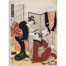 Kitao Masanobu: Two Women by a Folding Screen, from the series Ten Patterns of Alluring Styles in the Modern World (Tôsei enpû jukkei no zu) - Museum of Fine Arts