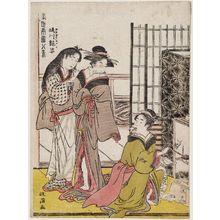 Kitao Masanobu: Alluring Figures at Dotegawa (Dotegawa no enshi), from the series Eight Views of Ryôgoku in Modern Times (Tôsei Ryôgoku hakkei) - ボストン美術館