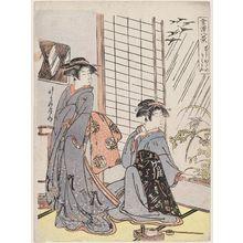 Kitao Masanobu: Descending Geese at Hirakata (Hirakata no rakugan), from the series Eight Views of Kanazawa (Kanazawa hakkei) - ボストン美術館