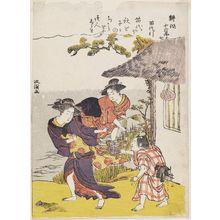 Kitao Masanobu: No. 7, from the series Twelve Seasons of Agriculture (Kôsaku jûni setsu) - ボストン美術館