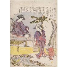 Kitao Masanobu: No. 1, from the series Twelve Seasons of Agriculture (Kôsaku jûni setsu) - ボストン美術館
