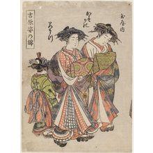 Kitao Masanobu: Kasugano and Hanamatsu of the Tamaya, from the series Brocade of Yoshiwara Figures (Yoshiwara sugata no nishiki) - ボストン美術館