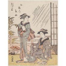 Kitao Masanobu: Night Rain at Dobashi (Dobashi no yau), from the series Eight Views of Fukagawa (Fukagawa hakkei) - Museum of Fine Arts