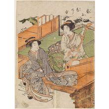 Kitao Masanobu: Comparing the Appeal of Geisha (Geiko iro kurabe), no. 1 - ボストン美術館