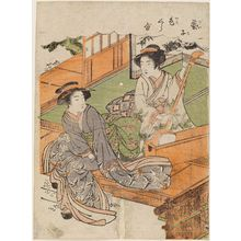 Kitao Masanobu: Comparing the Appeal of Geisha (Geiko iro kurabe), no. 1 - Museum of Fine Arts