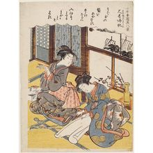 Kitao Masanobu: Returning Sails of the Bamboo Knives (Takenaga no kihan), from the series Eight Views of the Accessories of Palace Maids (Jôchû tedôgu hakkei) - Museum of Fine Arts