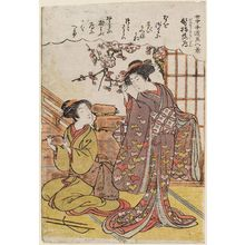 Kitao Masanobu: Descending Geese of the Hair Shapers (Binsashi no rakugan), from the series Eight Views of the Accessories of Palace Maids (Jôchû tedôgu hakkei) - Museum of Fine Arts