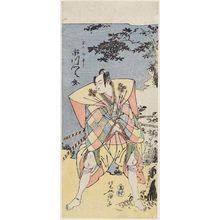 Kitao Masanobu: Actor Ichikawa Monnosuke II as Hayano Kanpei - Museum of Fine Arts