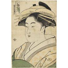 勝川春潮: Kisegawa of the Matsubaya - ボストン美術館