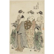 Katsukawa Shuncho: Hanaogi of the Ôgiya, kamuro Yoshino and Tatsuta - Museum of Fine Arts